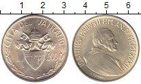 Изображение Монеты Европа Ватикан 1000 лир 1982 Серебро UNC