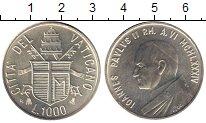 Изображение Монеты Европа Ватикан 1000 лир 1984 Серебро UNC