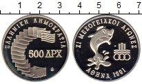 Изображение Монеты Греция 500 драхм 1991 Серебро Proof-