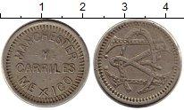 Изображение Монеты Мексика Жетон 0 Медно-никель VF