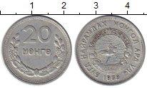 Изображение Монеты Азия Монголия 20 мунгу 1959 Алюминий XF