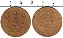 Изображение Монеты Азия Китай 10 кеш 1921 Медь VF