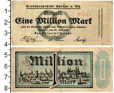 Изображение Банкноты Германия : Нотгельды 1000000 марок 1923  XF-