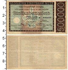 Изображение Банкноты Германия : Нотгельды 500000 марок 1923  VF