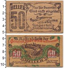 Изображение Банкноты Австрия 50 геллеров 1920  UNC