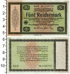Изображение Банкноты Третий Рейх 5 марок 1933  XF