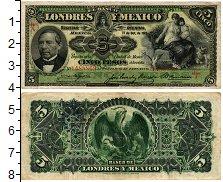 Изображение Банкноты Мексика 5 песо 1913  VF+ Банк Лондона и Мехик