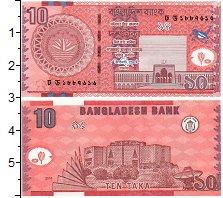 Изображение Банкноты Бангладеш 10 така 2010  UNC