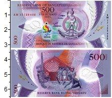 Изображение Банкноты Австралия и Океания Вануату 500 вату 2017  UNC