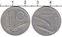 Изображение Монеты Италия 10 лир 1955 Алюминий XF
