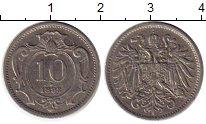 Изображение Монеты Европа Австрия 10 геллеров 1893 Медно-никель XF