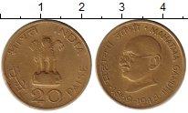 Изображение Монеты Азия Индия 20 пайс 1969 Латунь XF-