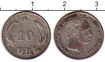 Изображение Монеты Дания 10 эре 1897 Серебро XF-
