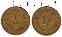 Изображение Монеты Азия Йемен 1 букша 1963 Латунь XF