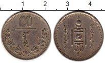 Изображение Монеты Монголия 20 мунгу 1937 Медно-никель XF
