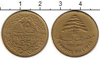 Изображение Монеты Азия Ливан 25 пиастров 1972 Латунь XF