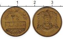 Изображение Монеты Азия Сирия 2 1/2 пиастра 1962 Латунь XF