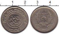 Изображение Монеты Азия Афганистан 50 пул 1952 Медно-никель XF