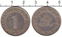 Изображение Монеты Алжир 1 динар 1983 Медно-никель XF 20-летие независимос