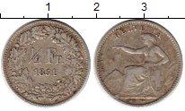 Изображение Монеты Швейцария 1/2 франка 1851 Серебро XF- А