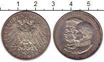 Изображение Монеты Германия Саксония 2 марки 1909 Серебро XF+