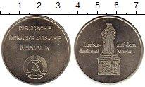 Изображение Монеты ГДР Медаль 0 Медно-никель UNC-