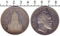 Изображение Монеты Германия Вюртемберг 2 талера 1871 Серебро XF+