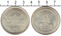 Изображение Монеты Египет 5 фунтов 1985 Серебро UNC