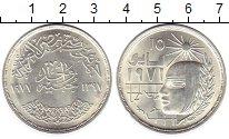 Изображение Монеты Африка Египет 1 фунт 1977 Серебро UNC