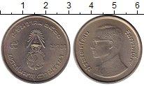 Изображение Монеты Таиланд 5 бат 1977 Медно-никель XF