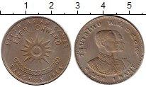 Изображение Монеты Азия Таиланд 1 бат 1966 Медно-никель XF