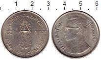 Изображение Монеты Таиланд 5 бат 1977 Медно-никель UNC-