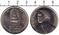 Изображение Монеты Азия Таиланд 10 бат 1977 Медно-никель XF