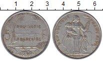 Изображение Монеты Франция Полинезия 5 франков 1965 Алюминий XF-