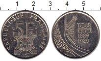 Изображение Монеты Франция 5 франков 1989 Медно-никель UNC-