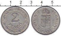 Изображение Монеты Европа Венгрия 2 пенго 1941 Алюминий XF