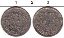Изображение Монеты Азия Турция 10 пар 1910 Медно-никель XF