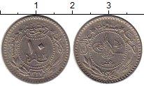 Изображение Монеты Азия Турция 10 пар 1913 Медно-никель XF