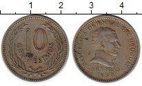Изображение Монеты Уругвай 10 сентесим 1953 Медно-никель XF Артигас