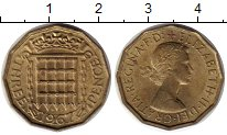 Изображение Монеты Великобритания 3 пенса 1967 Латунь XF+ Елизавета II