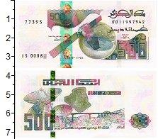 Изображение Банкноты Алжир 500 динар 2018  UNC Спутник