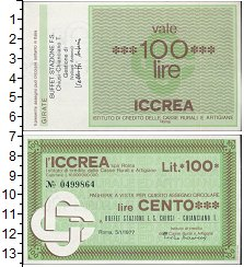 Изображение Банкноты Италия 100 лир 1977  UNC Банковский чек Кьюзи