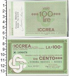 Изображение Банкноты Италия 100 лир 1977  UNC Банковский чек Русси