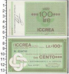 Изображение Банкноты Италия 100 лир 1977  UNC Банковский чек Катто