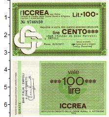 Изображение Банкноты Италия 100 лир 1977  UNC Присоенный билет бан