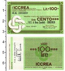 Изображение Банкноты Италия 100 лир 1977  UNC Присвоенный билет IC