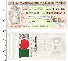 Изображение Банкноты Европа Италия 150 лир 1977  UNC