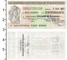 Изображение Банкноты Италия 150 лир 1977  UNC Банк Ломбарда Замени