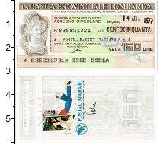 Изображение Банкноты Италия 150 лир 1977  UNC