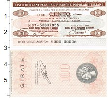 Изображение Банкноты Италия 100 лир 1977  UNC Банковский чек Верон